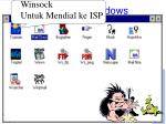 internet in windows42