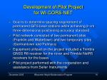 development of pilot project for wi cors net