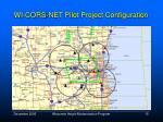 wi cors net pilot project configuration
