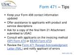form 471 tips