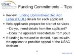 funding commitments tips