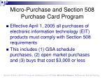 micro purchase and section 508 purchase card program