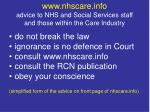 www nhscare info advice to nhs and social services staff and those within the care industry