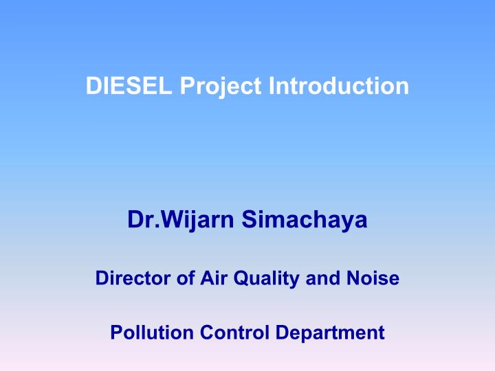 DIESEL Project Introduction