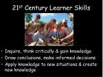 21 st century learner skills