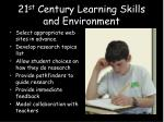 21 st century learning skills and environment
