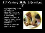 21 st century skills emotions 2