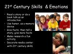 21 st century skills emotions
