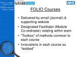 folio courses