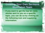 creating your own sermons illustration team16