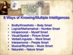 8 ways of knowing multiple intelligences