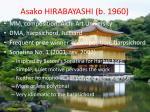 asako hirabayashi b 1960