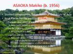 asaoka makiko b 1956
