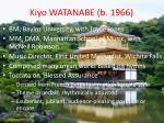 kiyo watanabe b 1966