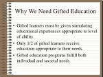 why we need gifted education
