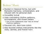 brahms music