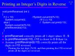 printing an integer s digits in reverse