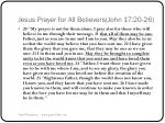 jesus prayer for all believers john 17 20 26