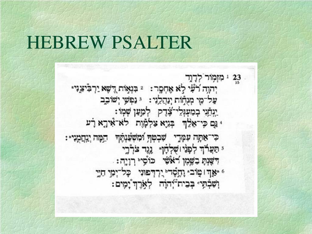 HEBREW PSALTER