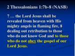 2 thessalonians 1 7b 8 nasb