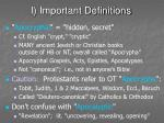 i important definitions7