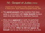 iv gospel of judas intro