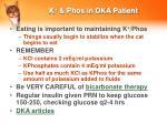 k phos in dka patient11