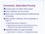 comments alpha beta pruning