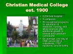christian medical college est 1900