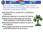 eo 13101 greening the government through waste prevention recycling and federal acquisition 1998