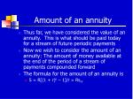 amount of an annuity