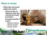 ways to reuse