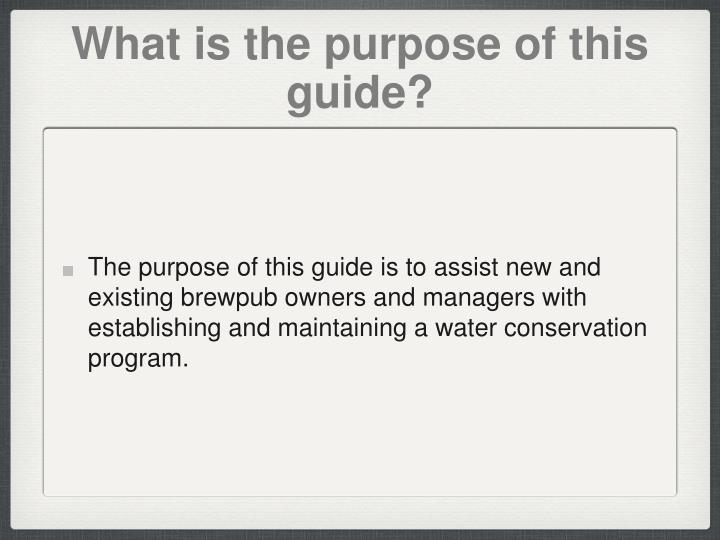 What is the purpose of this guide