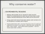 why conserve water4