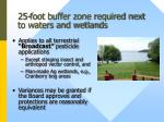 25 foot buffer zone required next to waters and wetlands