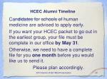 hcec alumni timeline