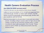 health careers evaluation process13