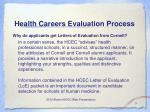 health careers evaluation process3