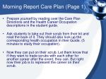 morning report care plan page 1