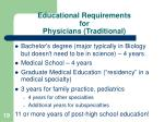 educational requirements for physicians traditional