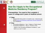how do i apply to the occupational medicine residency program