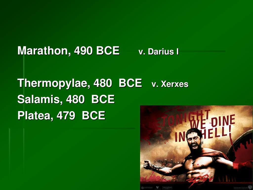 Marathon, 490 BCE
