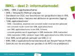 imkl deel 2 informatiemodel14