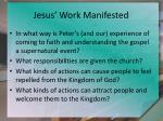 jesus work manifested11