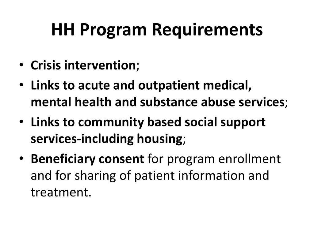 HH Program Requirements
