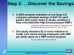 step 2 discover the savings14