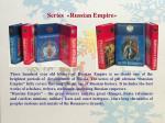 series russian empire