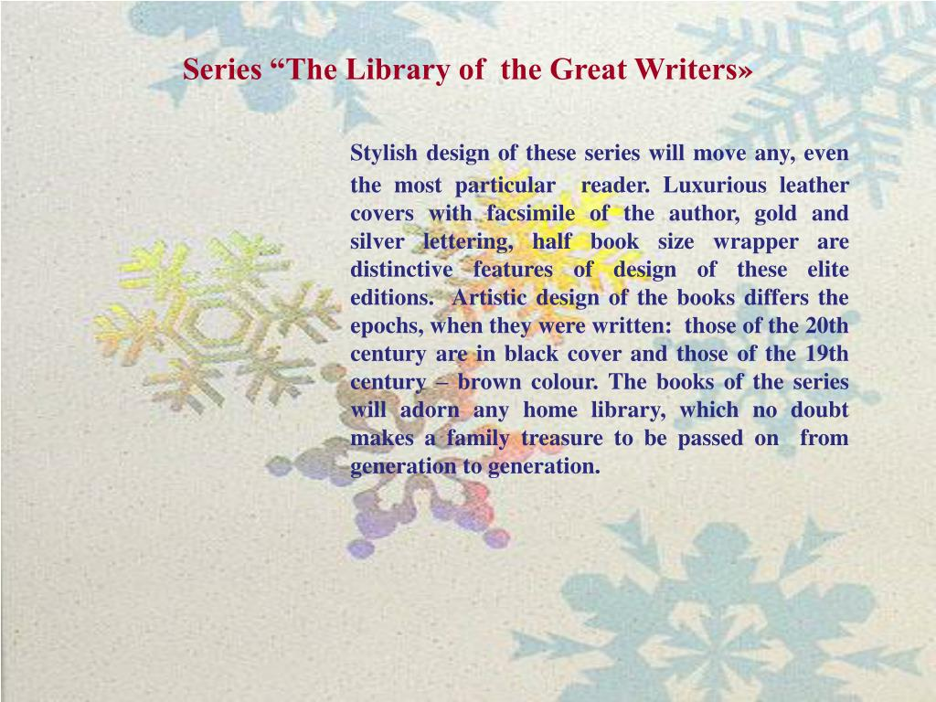 """Series """"The Library of  the Great Writers"""