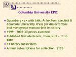 columbia university epic
