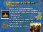 teachers librarians wish list